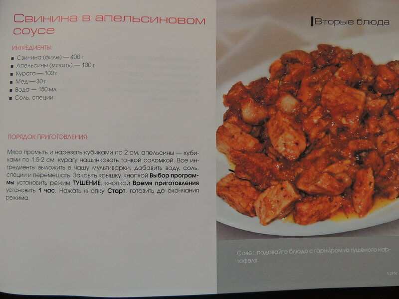 http://img-fotki.yandex.ru/get/4133/116816123.2d7/0_8fad6_e2793910_XL.jpg