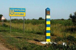 Трансграничное сотрудничество между Молдовой и Украиной EUBAM