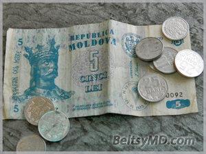 Гражданам Молдовы обещают зарплату 5 тысяч леев