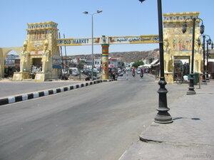 Египетский базар в Шарм-Эль-Шейхе