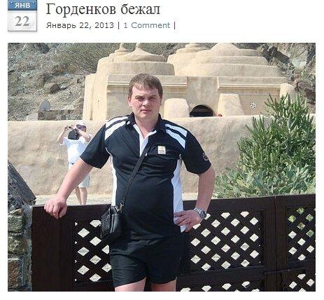 Тамбовский племянник-мажор.
