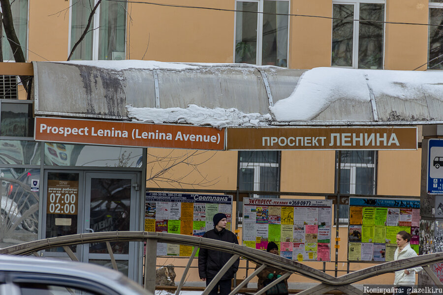 Екатеринбург. Ленина Авеню.