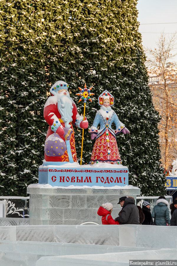 Екатеринбург. Площадь 1905 года. Ледовый городок.