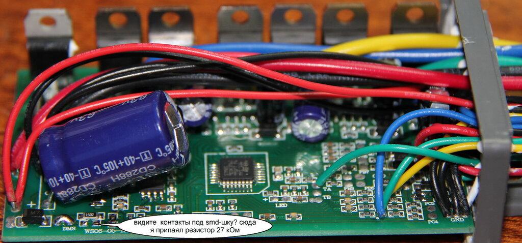 Можно ли заменить контроллер 24в 250вт на 36в 350вт?