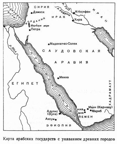 Карта арабских государств