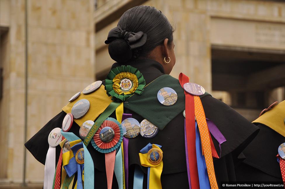 0 1919a5 dc3a901 orig День 209 211. Парламент Колумбии в Боготе, Национальный музей и Президентский Дворец
