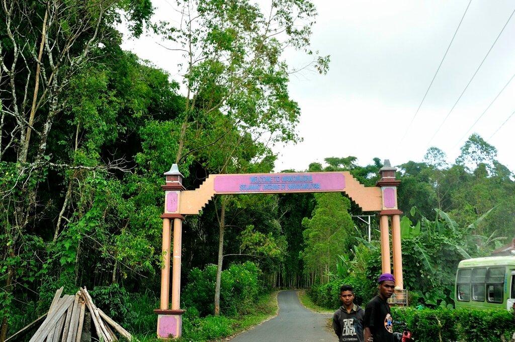 Деревня Ваво Муда