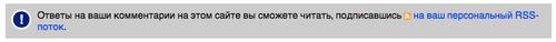 Снимок экрана 2013-04-27 в 16.37.53.png