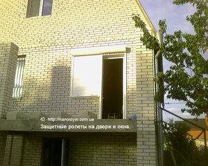 роллеты на окна и двери.