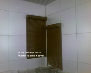 роллеты Киев.