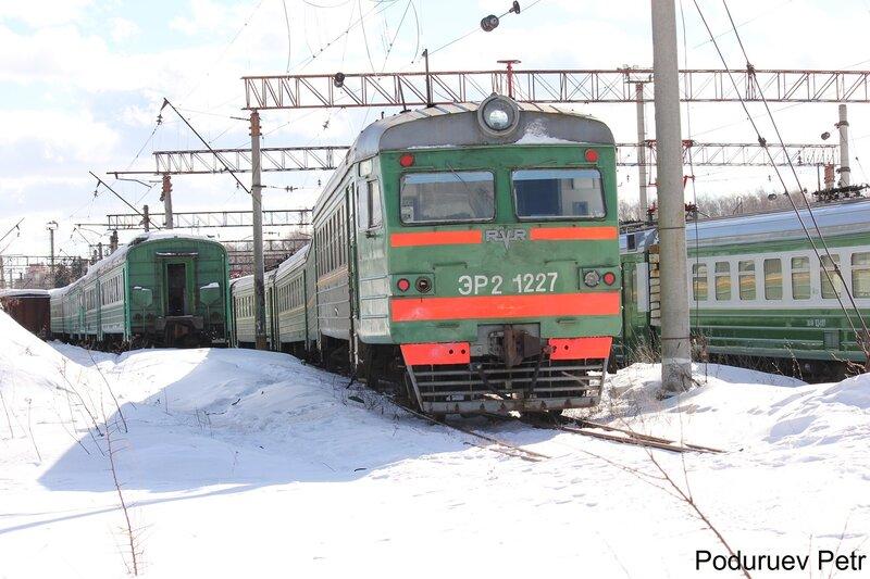 ЭР2-1227