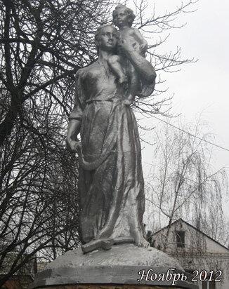 Скульптура 'Женщина с ребенком'