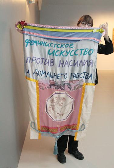 Умная Маша, «Феминистское искусство против насилия и домашнего рабства» (на выставке «Международный женский день» 7 марта) © Умная Маша, фотография Валерия Леденёва