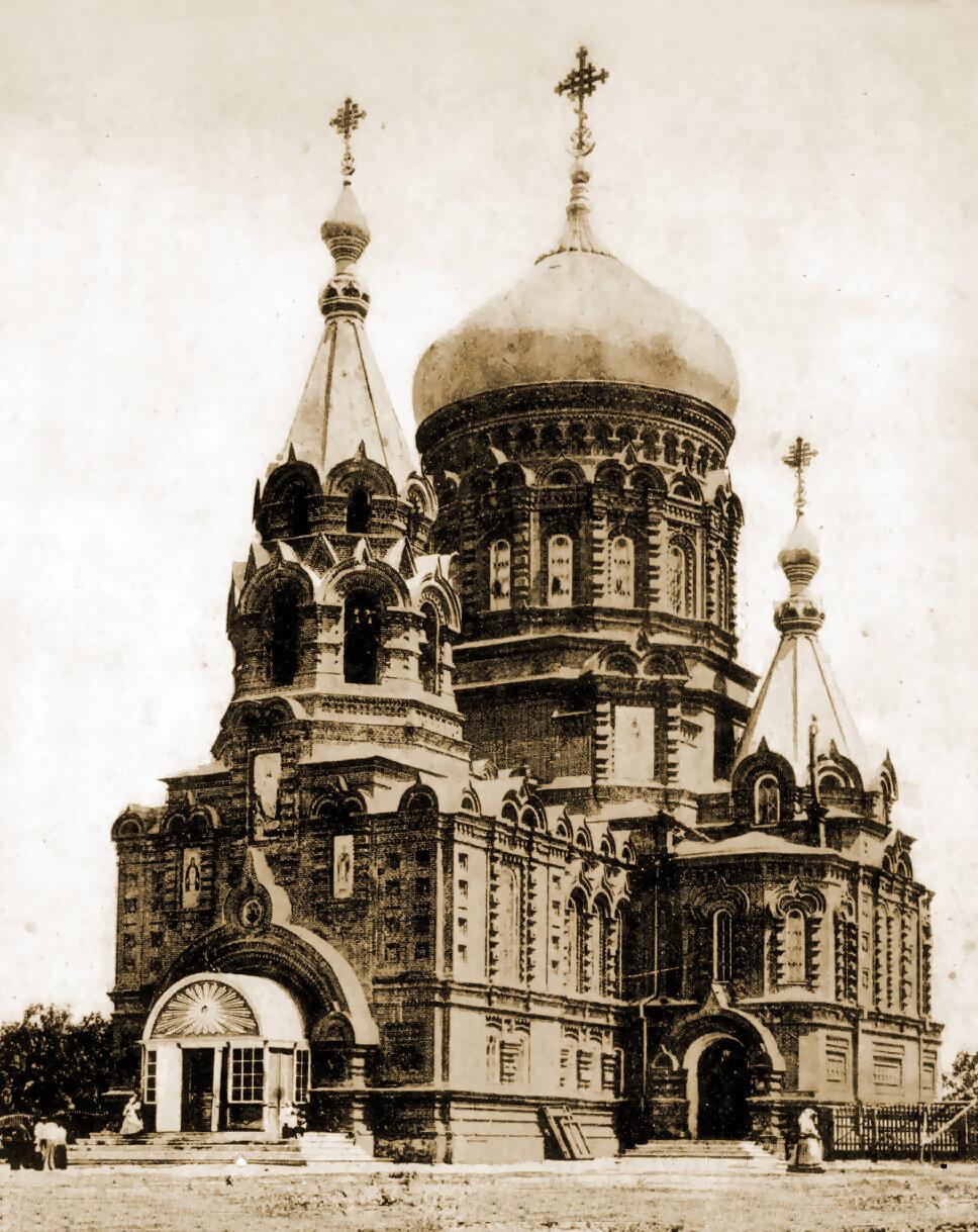 Церковь во имя Святой Троицы. Шадринский собор (1902 г.)