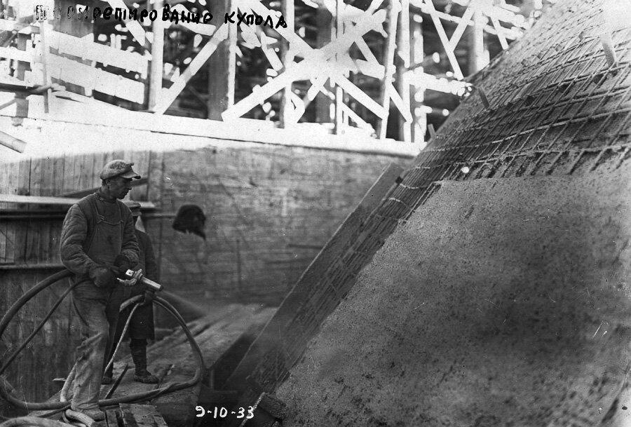 9 октября 1933 года. Корректирование купола
