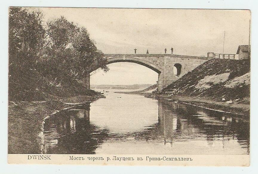 Мост через реку Лауцен