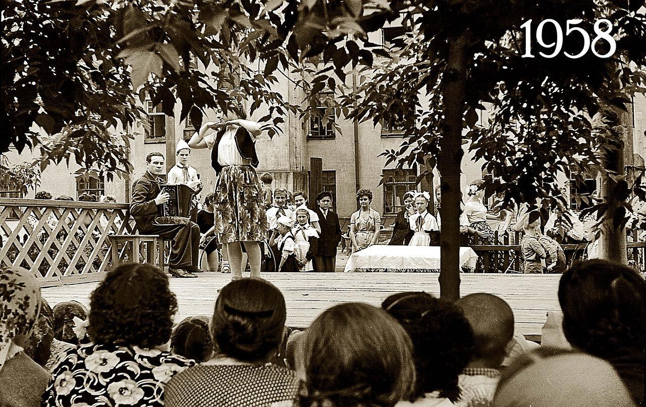 1958. Школьная самодеятельность. Омск.