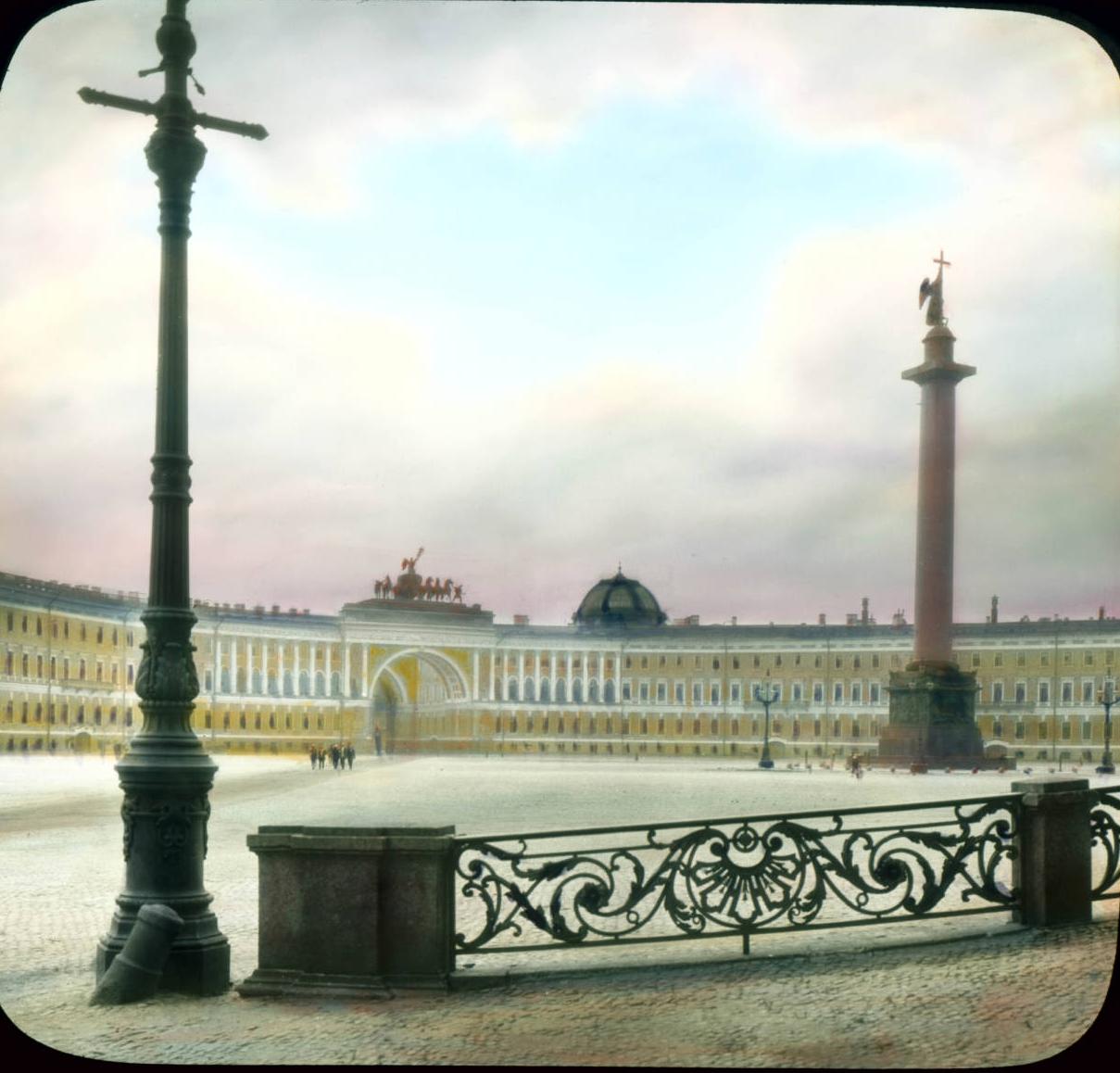 Санкт-Петербург. Здание Генерального штаба
