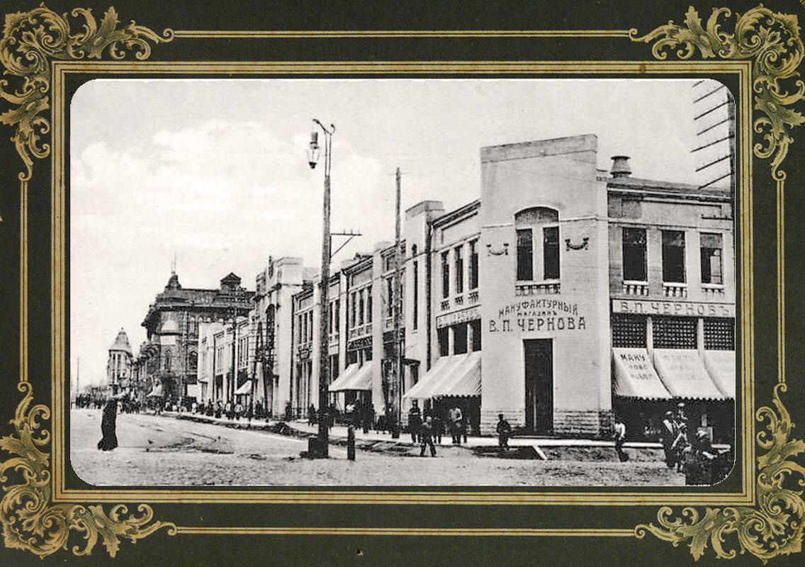 56. Соборная улица