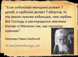 http://img-fotki.yandex.ru/get/4134/102180015.2/0_9c75b_f785f88_M
