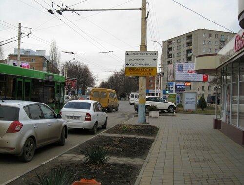 Армавир. Угол Новороссийской и Советской Армии. 27 января 2013г.