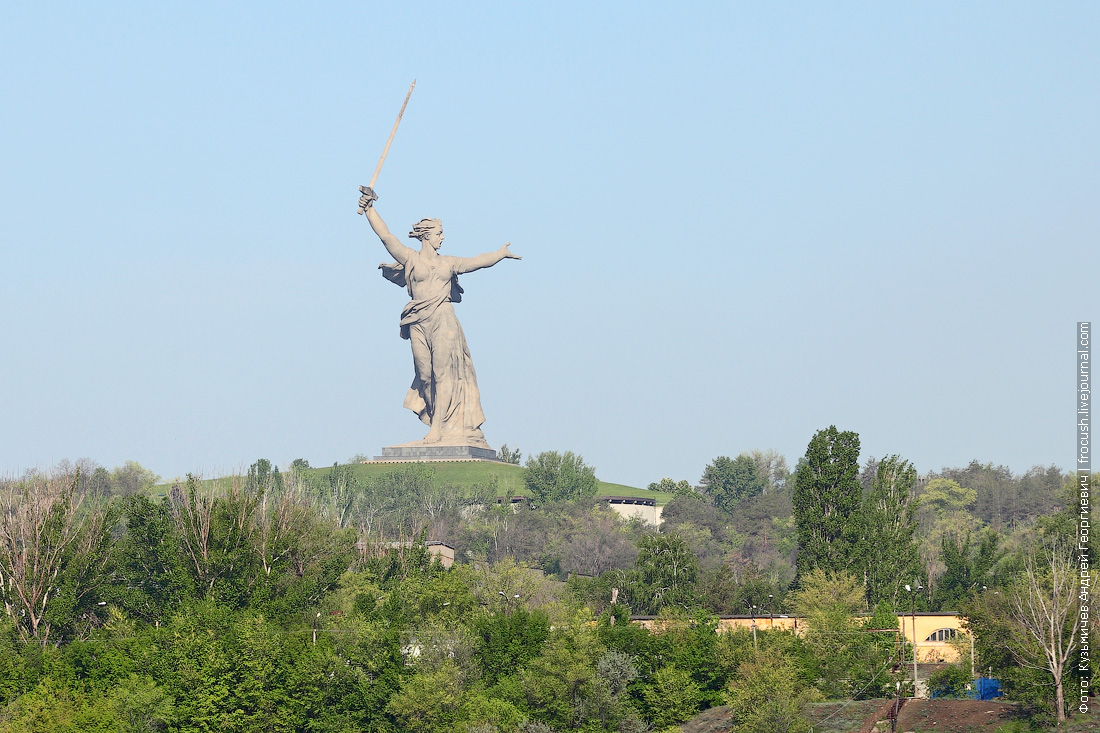 Волгоград Мамаев курган Скульптура Родина-мать зовет