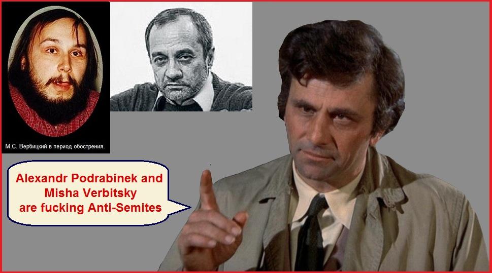 Alexandr Podrabinek and Misha Verbitsky are fucking Anti-Semites