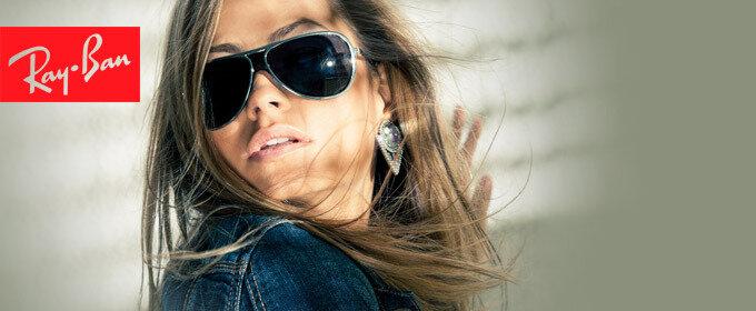 Солнцезащитные очки - это аксессуар не только для тех, кто хочет защитить  глаза от ультрафиолетовых лучей, но и желающих быть соблазнительными. 0fcd62a7a67