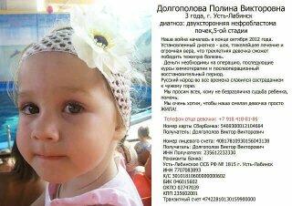 http://img-fotki.yandex.ru/get/4134/113075412.6/0_9547d_54c54826_L.jpg