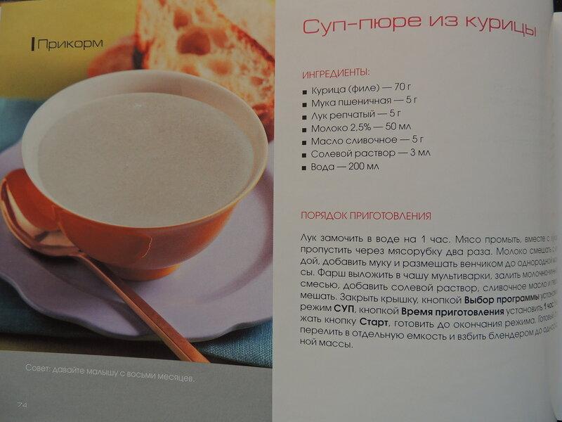 http://img-fotki.yandex.ru/get/4134/116816123.2d6/0_8faa5_bf5acf88_XL.jpg