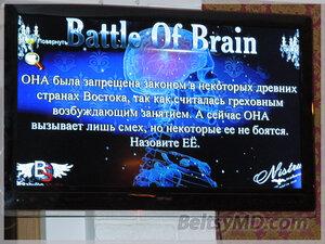 Вторая игра «Battle of The Brain» прошла в Бельцах