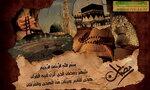 Исламские картинки - Islamic DesktopМножество картинок  со разрешением через 040×320 (iPhone) предварительно широкоформатных HD. Выбирайте да скачивайте даром исламские картинки!ИСЛАМСКИЕ КАРТИНКИ | ИСЛАМ | Мусульманство | Красивые исламские картинки mp3 скачать беспла