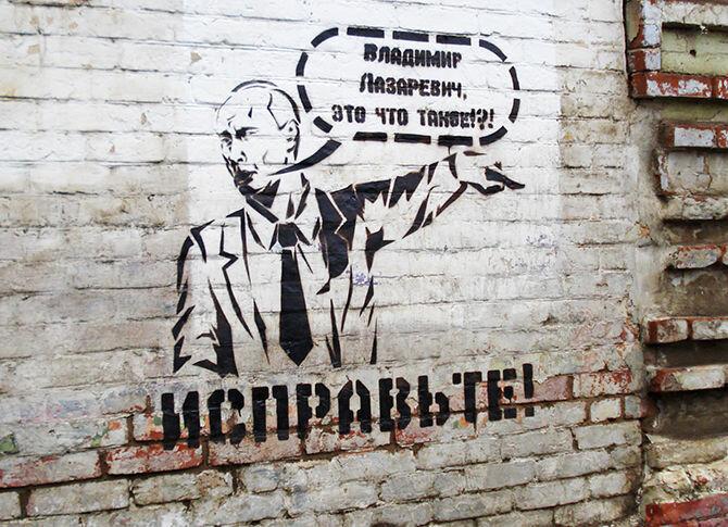 Путин видит