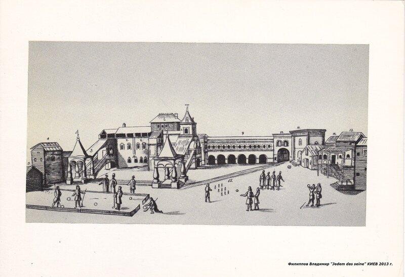 Своими, открытки 16 век