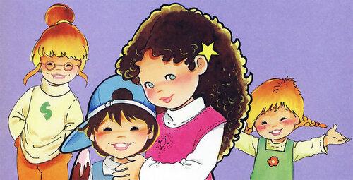 Родители Маши и Андрея дарят им книгу о половом воспитании детей