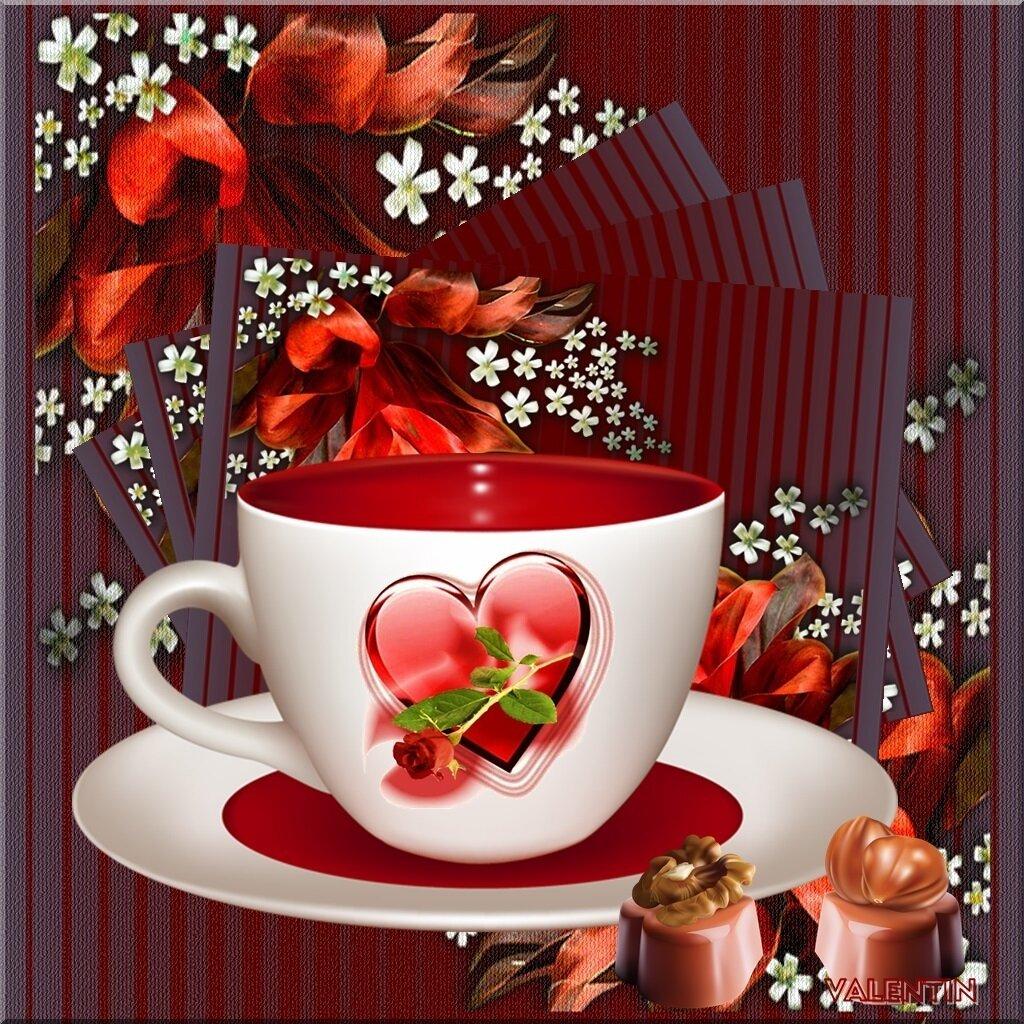 Красивы поздравления с добры утром