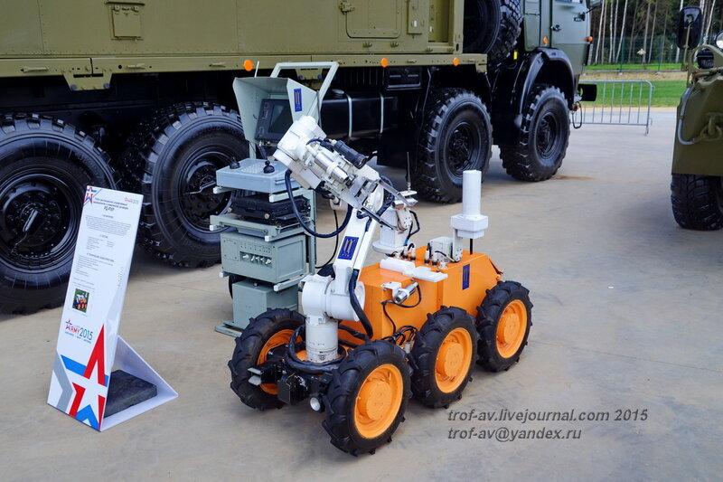 Робот дистанционно управляемы радиационной и химической разведки РД-РХР, Форум Армия-2015, парк Патриот