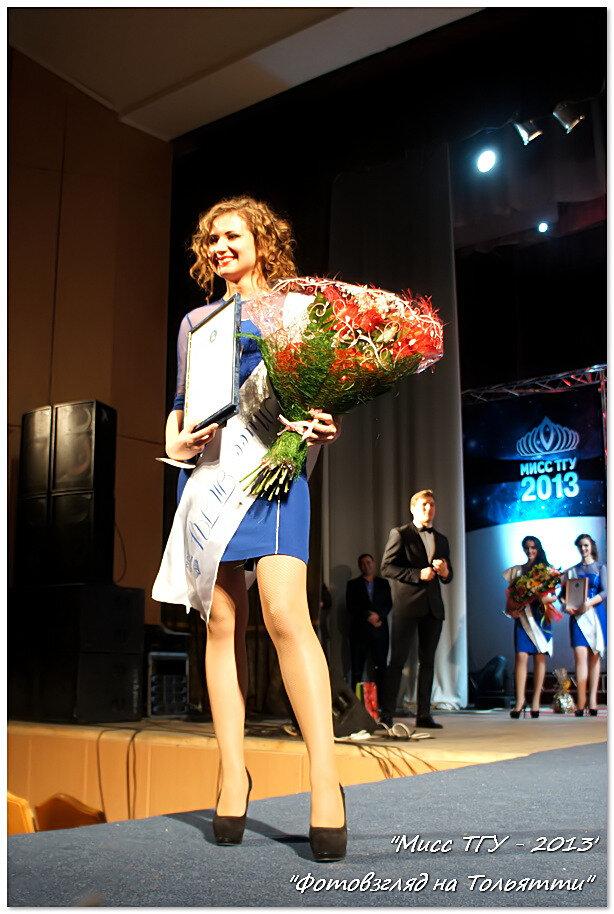 Мисс ТГУ - 2013