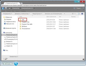 Скачать драйвер для сетевых подключений windows 7