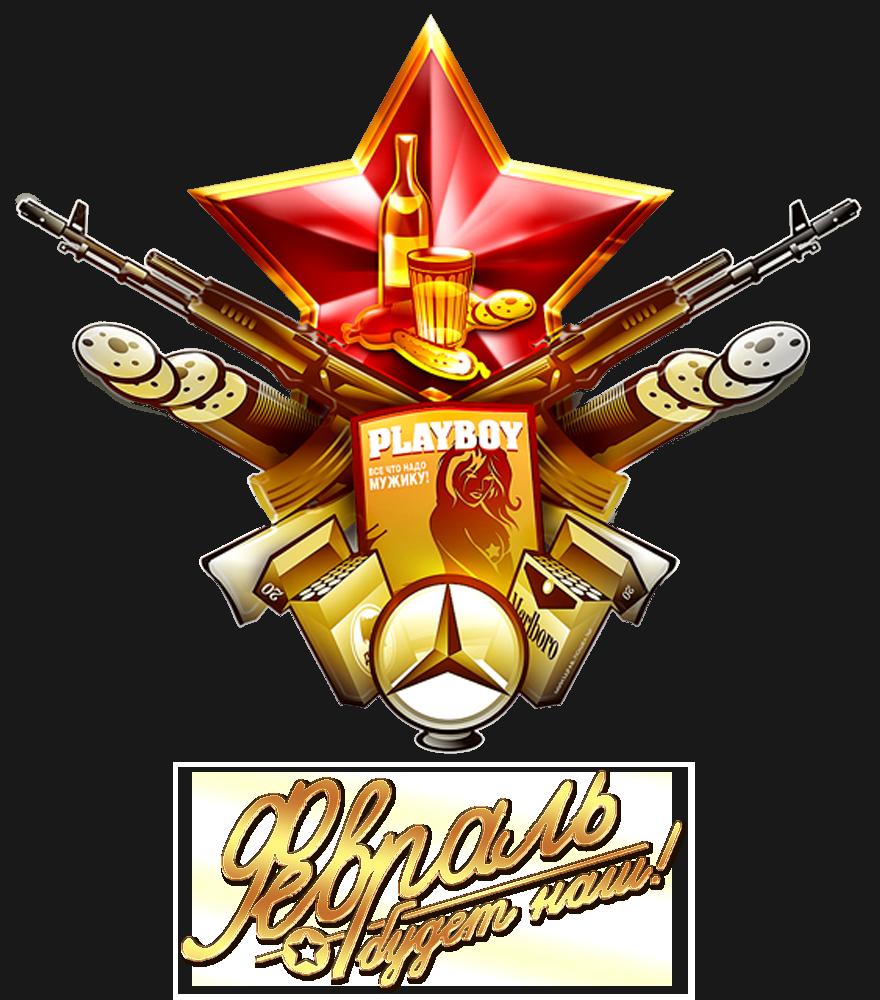 https://img-fotki.yandex.ru/get/4134/176466128.18/0_9dada_5cd6bc86_orig