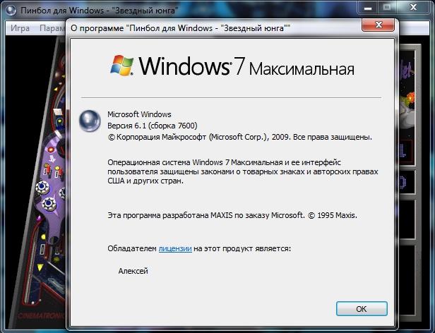Kb3035583 Windows 8.1 Скачать