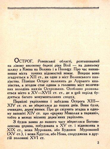 13. стр 3.jpg