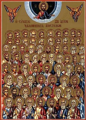 Собор 70 апостолов