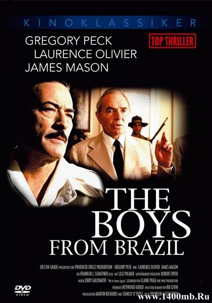 Мальчики из Бразилии / The Boys from Brazil (1978/HDRip)