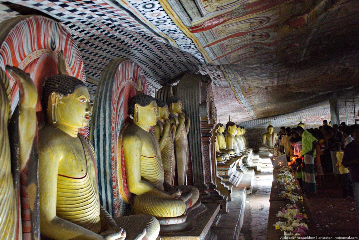 Шри-Ланка_Пещерный храм_10