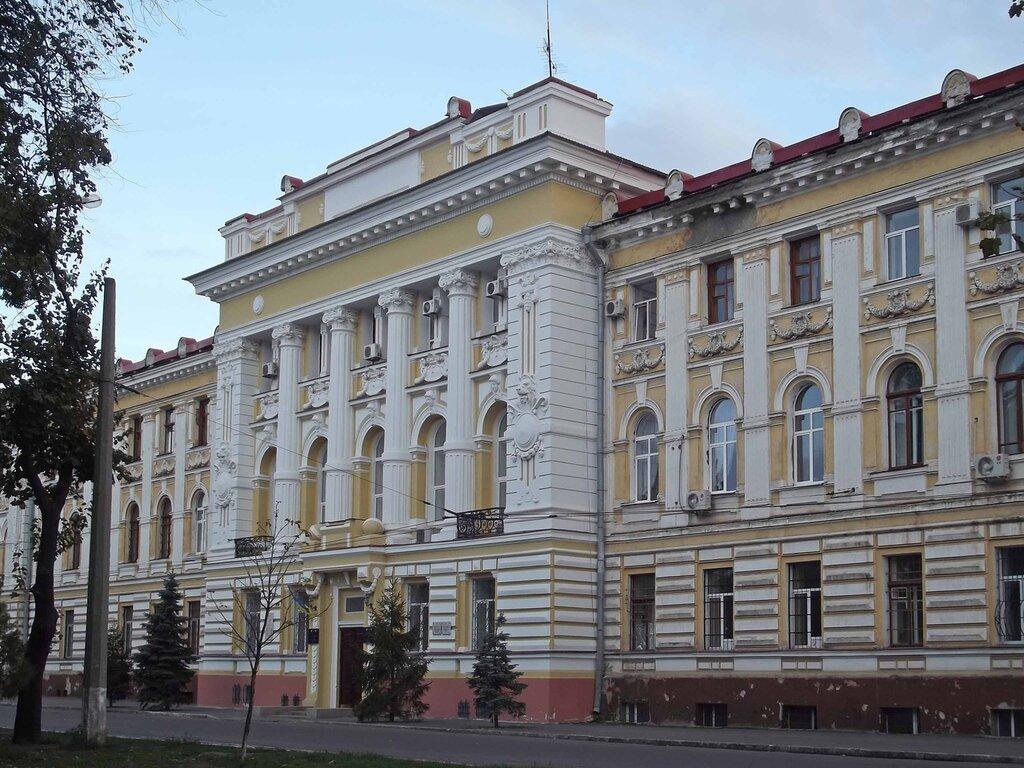 Харьков, города Украины