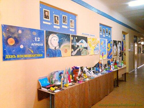 Школа №10 готовится ко Дню космонавтики