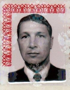 Фотография в паспорте гражданина РФ