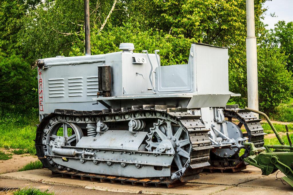 Трактор Сталинец
