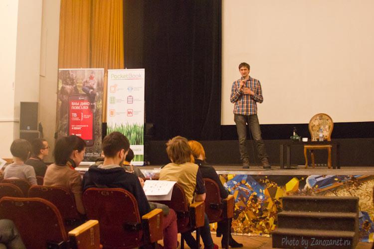 Павел Костомаров. Мастер-класс. Фестиваль Святая Анна 2013
